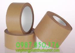 paper-tape-250x250